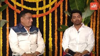 Nandamuri Kalyan Ram and Comedian Prudhvi Raj Ugadi Special Interview | #MLA Movie