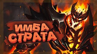 Shadow Fiend, имба страта! Dota 2 Angel Arena Black Star