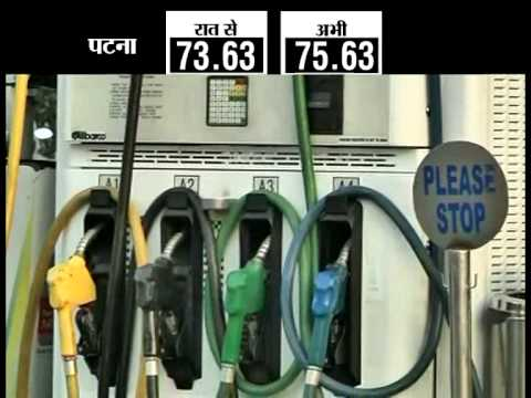 Petrol prices cut by Rs 2 a litre