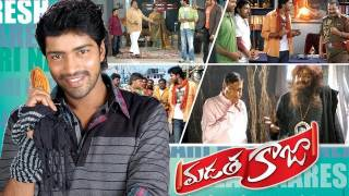 Madatha Kaja - Madatha Kaja Movie Song With Lyrics - Madata Kaja (Aditya Music)