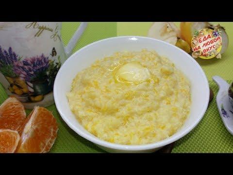 Каша Пшенная на молоке – самый легкий и быстрый рецепт с тыквой