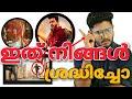Sarkar Movie Teaser Reaction   Sarkar Story Prediction