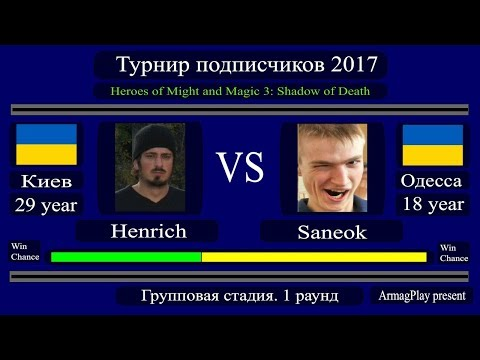 #8. HoMM3. Henrich (Оплот) vs Saneok (Оплот). Mir_Skirmish m200. Турнир подписчиков 2017