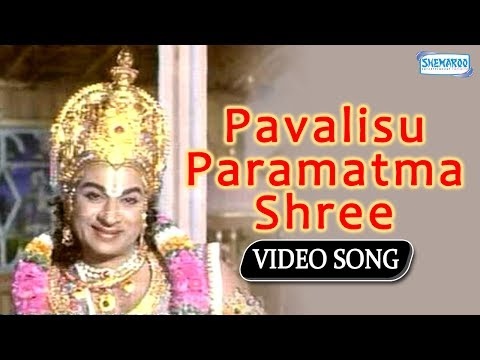 Pavalisu Paramatma Shree - Rajkumar - Devotional Kannada Songs video