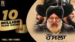 Honsla - Full Song   Rami & Prince Randhawa   Latest Punjabi Song 2018   Ramaz Music