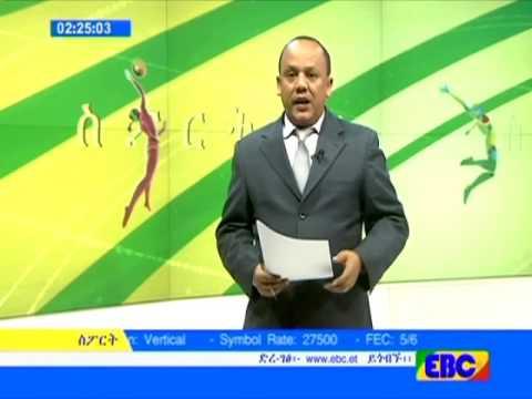 Sport  Eve News From EBC June 27 2017