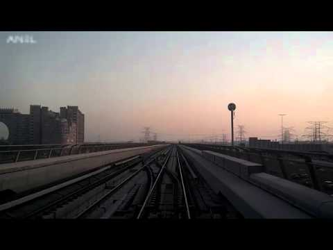 Dubai Metro ride from Union towards Jabel Ali Part 2