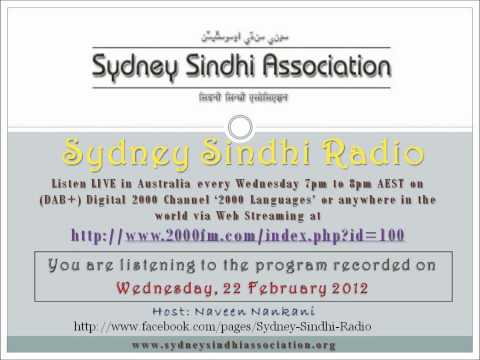 Sindhi Radio February 22, 2012.wmv