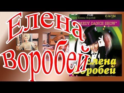 Елена Воробей и Геннадий  Ветров на  экзамене
