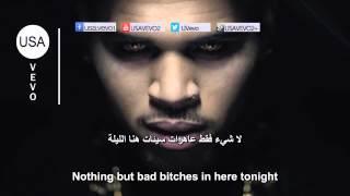 Nicki Minaj Only Ft Drake Lil Wayne Chris Brown مترجمة
