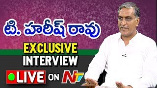 Harish Rao Exclusive Interview Over Telangana Early Polls | NTV