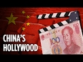 Does China Run Hollywood mp3