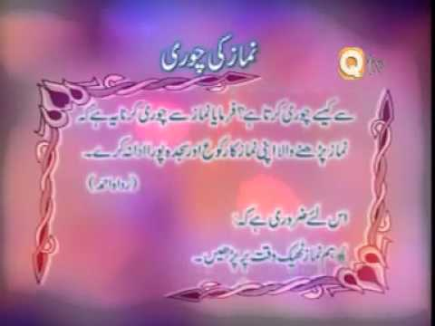 How To Perform Salah (namaz)  For Women Part 1. video