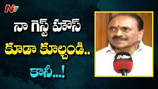 Gokaraju Ganga Raju Face to Face over CRDA Notice | Illegal Construction on Karakatta | NTV
