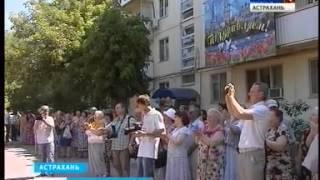 Россия 1. Астрахань «Дом образцового содержания»