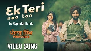 Ek Teri Naa Ton | Rupinder Handa | Song | Punjab Singh | Gurjind Maan, Annie Sekhon | 19th Jan