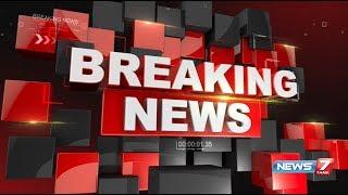 BREAKING : புதிதாக தேர்வு செய்யப்பட்டுள்ள திமுக எம்.பி.க்கள் கூட்டத்திற்கு நாளை ஏற்பாடு
