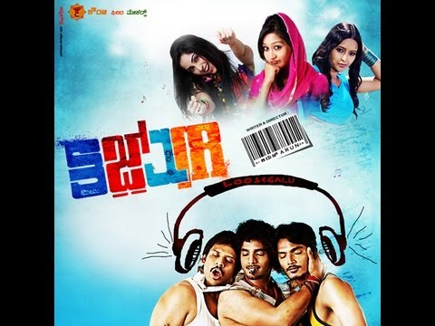 Loosegalu Movie | Kannada Latest Hit Songs | Shabha Kher HD