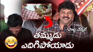 Bigg Boss Sameer Hilarious Punch on Burning Star Sampoornesh Babu | Kobbari Matta Movie Song Launch