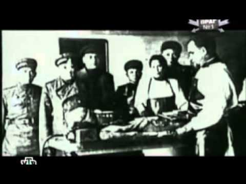 Гитлер. Умер ли Гитлер в мае 1945 года?