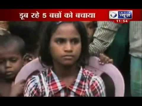 India News: Brave Girl From Bihar Saves Lives Of Five Children video