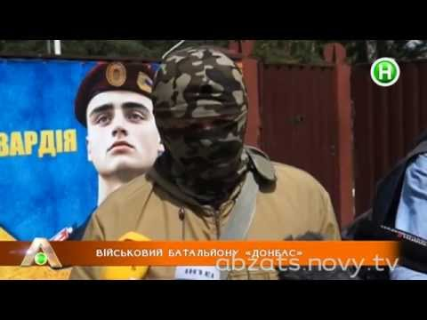 В чем так не хотят признаваться боевики на востоке Украины? - Абзац! - 03.06.2014