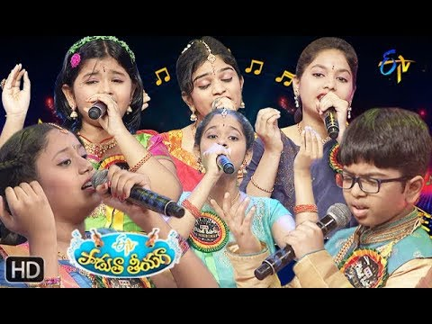 Padutha Theeyaga  | Semi Finals | 23rd September 2018 | Full Episode | ETV Telugu