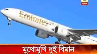 Bangladesh Biman and Saudi Biman Crash(famousnews24.com)