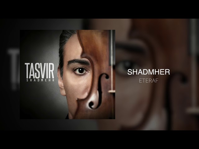 Shadmehr - Eteraf OFFICIAL TRACK - TASVIR ALBUM
