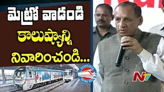 Governor Narasimhan Requests Hyderabad Citizens to use Metro Services | NTV