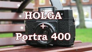 #BelieveInFilm - Holga + Portra 400 - urban shoot