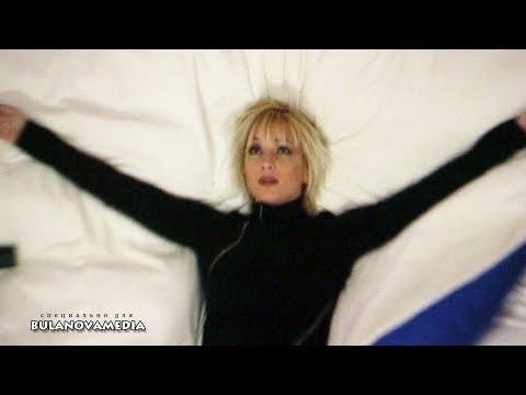 Буланова Татьяна - Любила только тебя