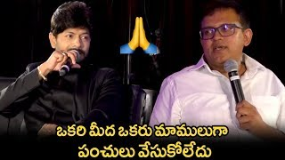 Kaushal and Babu Gogineni Argument | Kaushal Manda Vs Babu Gogineni Debate | Telugu FilmNagar