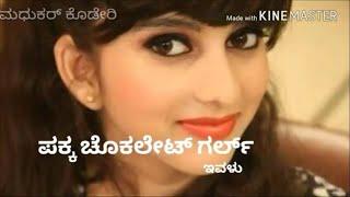 Pakka chocolate girl   Kannada whatsapp status video