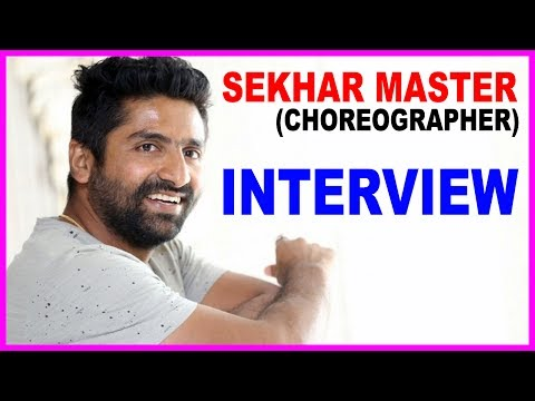 Sekhar Master Interview About Vaisakham Movie | Dance Choreographer In Tollywood thumbnail