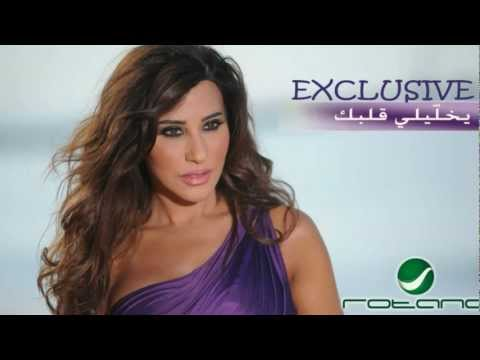 EXCLUSIVE Najwa Karam - Ykhallili Albak /   -  