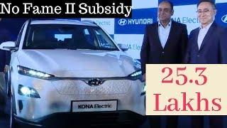 Hyundai Kona Electric Car Launched in India Price 25,30,000