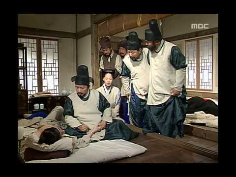 The Legendary Doctor - Hur Jun, 38회, Ep38 #01 video