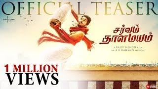 Sarvam ThaalaMayam - Official Tamil Teaser
