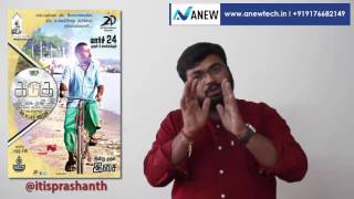 Kadugu review by prashanth
