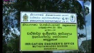 2020-02-18 | Nethra TV Tamil News 7.00 pm