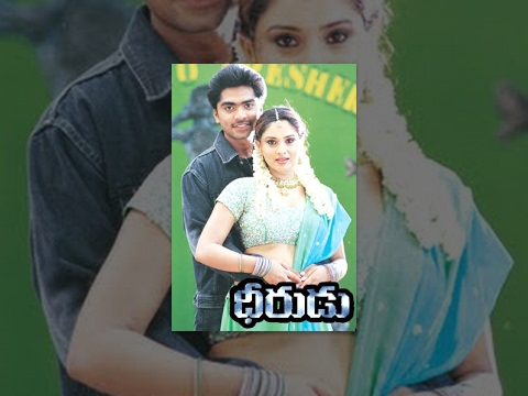 Dheerudu - Full Length Telugu Movie - Simbu - Ramya
