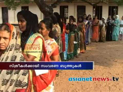 Kerala Election 2014 : Women polling booth in Thrissur