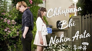 download lagu Chhupana Bhi Nahin Aata  Baazigar  Korean Mix gratis