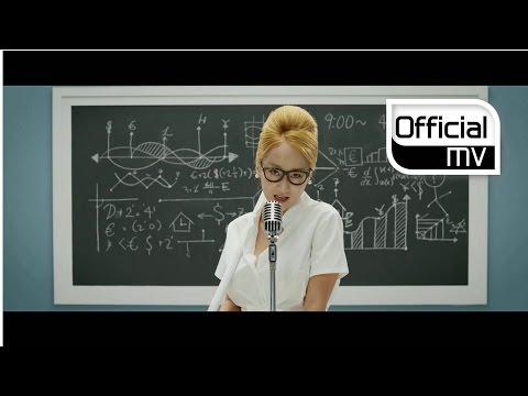 [MV] Puer Kim(퓨어킴) _ Bank(은행)