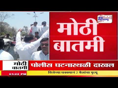 Ashok Chavan rally in Latur