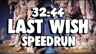 Last Wish Raid Speedrun in 32:44 | Destiny 2