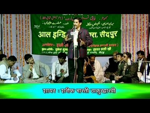 All India Mushaira (saidpur, Dist. Badayun) Vol - 3 video