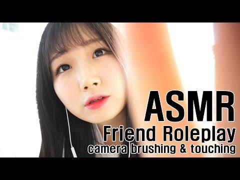 [한국어 ASMR , ASMR Korean] face or camera brushing &  touching Your Friend Roleplay 친구 재워주기