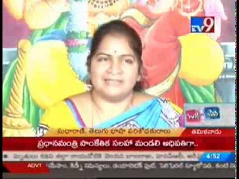 Tv9   Telugu Migrants In Tamil Nadu Learn Telugu video